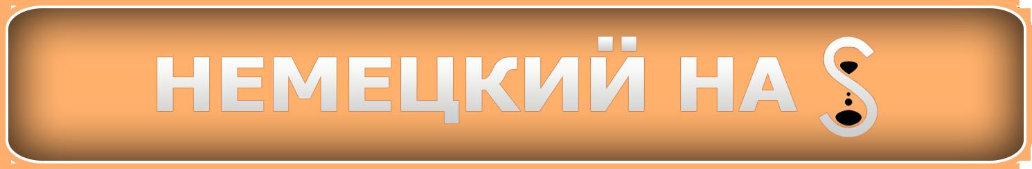 Игра ВордстАйм (wordstime.ru)